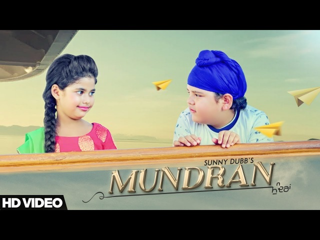 Mundran - Sunny Dubb || Desi Routz || Maninder Kailey || New Punjabi Songs 2017 || D6 Music