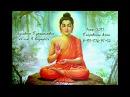 Духовное Путешествие Сила Я внутри