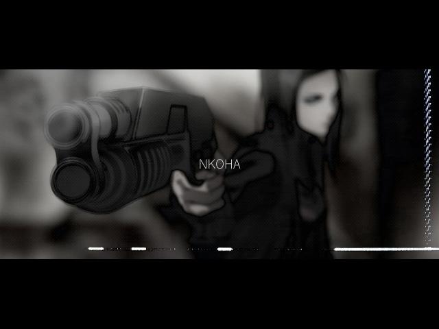 NKOHA - scraps of memory