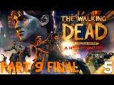 The Walking Dead A New Frontier Сезон 3 Прохождение Часть 9