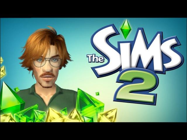 The Sims 2: Преображение Оскара. Копим на свадебку
