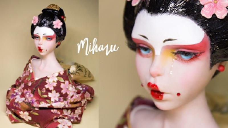 'MIHARU' Geisha | Polymer Clay Sculpture