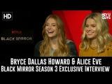 Bryce Dallas Howard & Alice Eve Exclusive Interview - Black Mirror Season 3