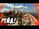 Морской Рейд и Грабеж Викинги в деле 4 Mount Blade Warband Viking Conquest