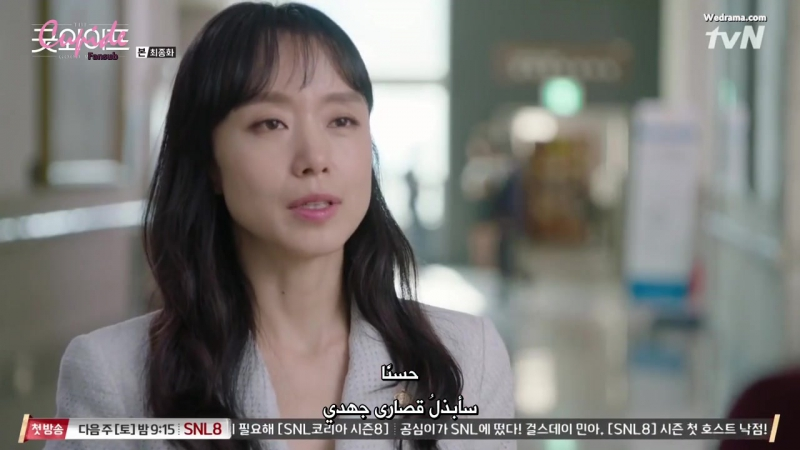 The.Good.Wife.E16.END.CupidFansub
