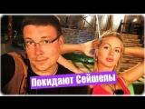 Дом-2 Последние Новости. Эфир (12.02.2016) 12 февраля 2016.