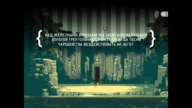 LP - Superbrothers SwordSworcery - 4 ep.
