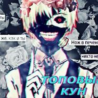 Аватар Марка Романова