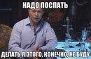 Артём Полюшкин фото #6