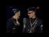 Чувства - Лайма Вайкуле и Богдан Титомир (Хит-парад Останкино 92) 1992 год