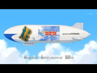 El Detectiu Conan - Opening - 23 - Ichibyō goto ni Love for you (一秒ごとにLove for you) [Mai Kuraki]