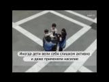 Как робота научили убегать от жестоких детей