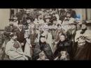 BBC Война царственных родственников 2 серия Падение в бездну   Royal Cousins at War  2014