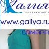Курсы кроя и шитья по Злачевской в Самаре