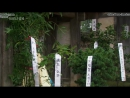 Скандал в Сонгюнгване (0820)