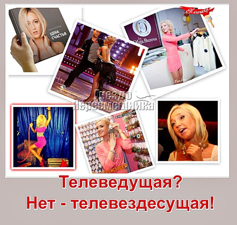 https://pp.userapi.com/c637922/v637922270/36277/z4OSNRHkIkk.jpg