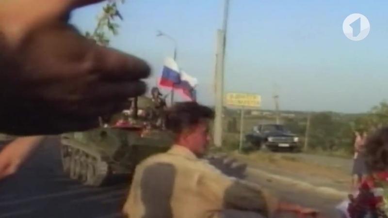 Документальный фильм Война и мир на Днестре