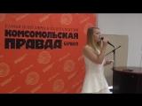 Ильина Дарья.