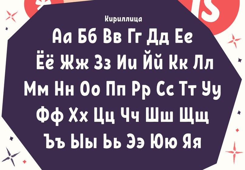 Download Krabuler font (typeface)