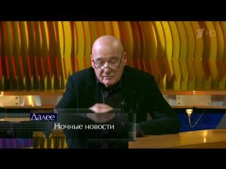 Познер. Владимир Познер о грузинах и разнице менталитетов. 21.11.2016