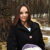 Ира Маркова