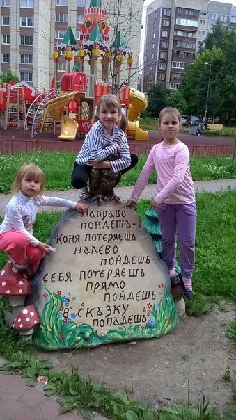фото из альбома Анастасии Максимовой №2