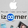 «iZoomer» — Магазин і Сервіс Центр Apple