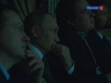 Владимир Путин посмотрел фильм