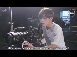 [RUS SUB][BANGTAN BOMB] 'WINGS' Short Film Special - Stigma (Camera Director: V)