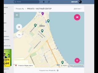 Privato - как создать объявление и пользоваться сайтом