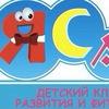 """Детский клуб развития и фитнеса """"Я САМ"""", г. Чита"""
