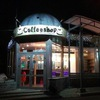 Coffeeshop Mr. Corndogger (кофешоп Воткинск)