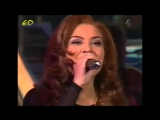 2 Unlimited - Do Whats Good For Me (Live Grand Gala Du Disque 1995)