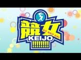 AnimeOpend Keijo! 1 Opening (NC) Кэйджо! 1 Опенинг (1080p HD)