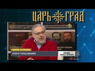 Михаил ХАЗИН. Россия сейчас находится на распутье. (01.02.2017)
