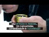 Тайны Чапман 28 февраля на РЕН ТВ