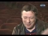 Олег Ефремов, телевизионная передача -Как уходили кумиры-