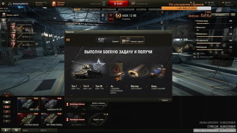 ВСЕХ С ПЯТНИЦЕЙ! ЛБЗ САУ-15 ОБ. 260. АРТА 10 УР. СТРИМ WOT.