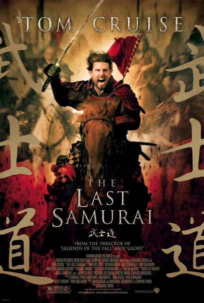 cultural analysis of the last samurai Talk:the last samurai your grammar analysis is grossly incorrect culture, and ideas of the samurai rather than adding modernize elements like the memoirs of.