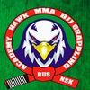 HAWK MMA-BJJ Club