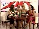 Блестящие - Чао, бамбино! remix Стопудовый Хит Awards2000 live