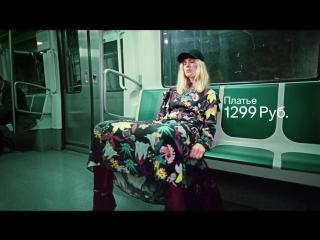 H&M Fall Fashion_2016