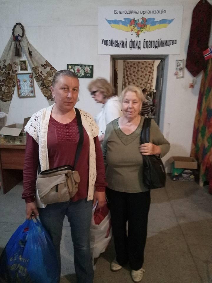 >БО Українській фонд благодійництва