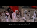 Иисус Христос - Суперзвезда Jesus Christ Superstar 1973 г, Мюзикл, Рок-опера_4165