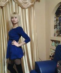 Екатерина Деменьтьева