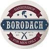 BARBERSHOP | BORODACH г. Лобня