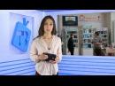 Новости от Спутник ТВ передача от 16 мая