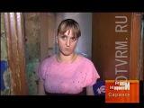 В Саранске в общежитии на ул.Кошевого неделю не могут починить протекающие трубы