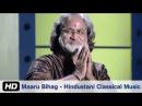 Pandit Vishwa Mohan Bhatt | Maaru Bihag | Hindustani Classical | Taal - Teentaal