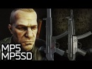 Обзор Escape From Tarkov MP5 MP5SD